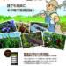農業日誌(栽培記録)のクラウドサービス