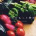 新鮮な農産物がキャッシュレスで購入できる無人直売所「YACYBER STORE」でLINEpay導入及びYACYBER後払い決済の提供を開始